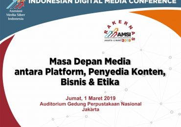 Konferensi Media Digital Indonesia